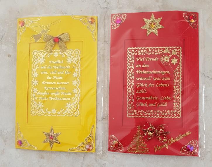 HMK - Karten Set Weihnacht